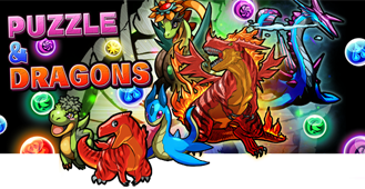 Puzzle & Dragon GungHo Online Latest Game