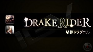 img_148002_drakerider-iphone-gameplay-video