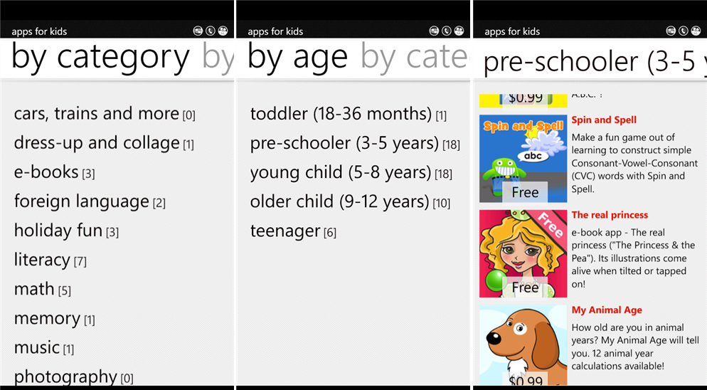 App Discovery2