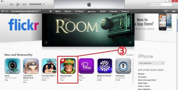 วิธีการเปิด iTunes Account อเมริกาไม่ต้องใช้บัตรเครดิต 3