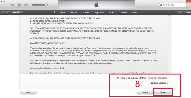 วิธีการเปิด iTunes Account อเมริกาไม่ต้องใช้บัตรเครดิต 8