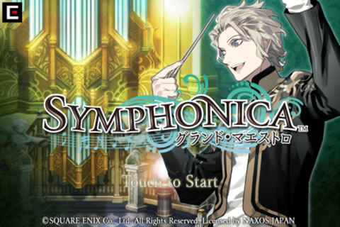 symphonica02