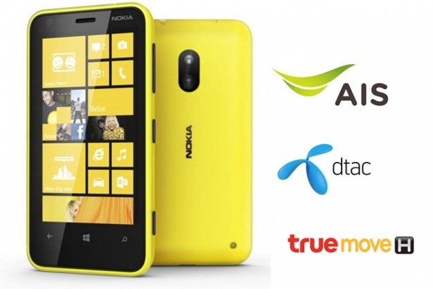 nokia lumia 620 ais true dtac