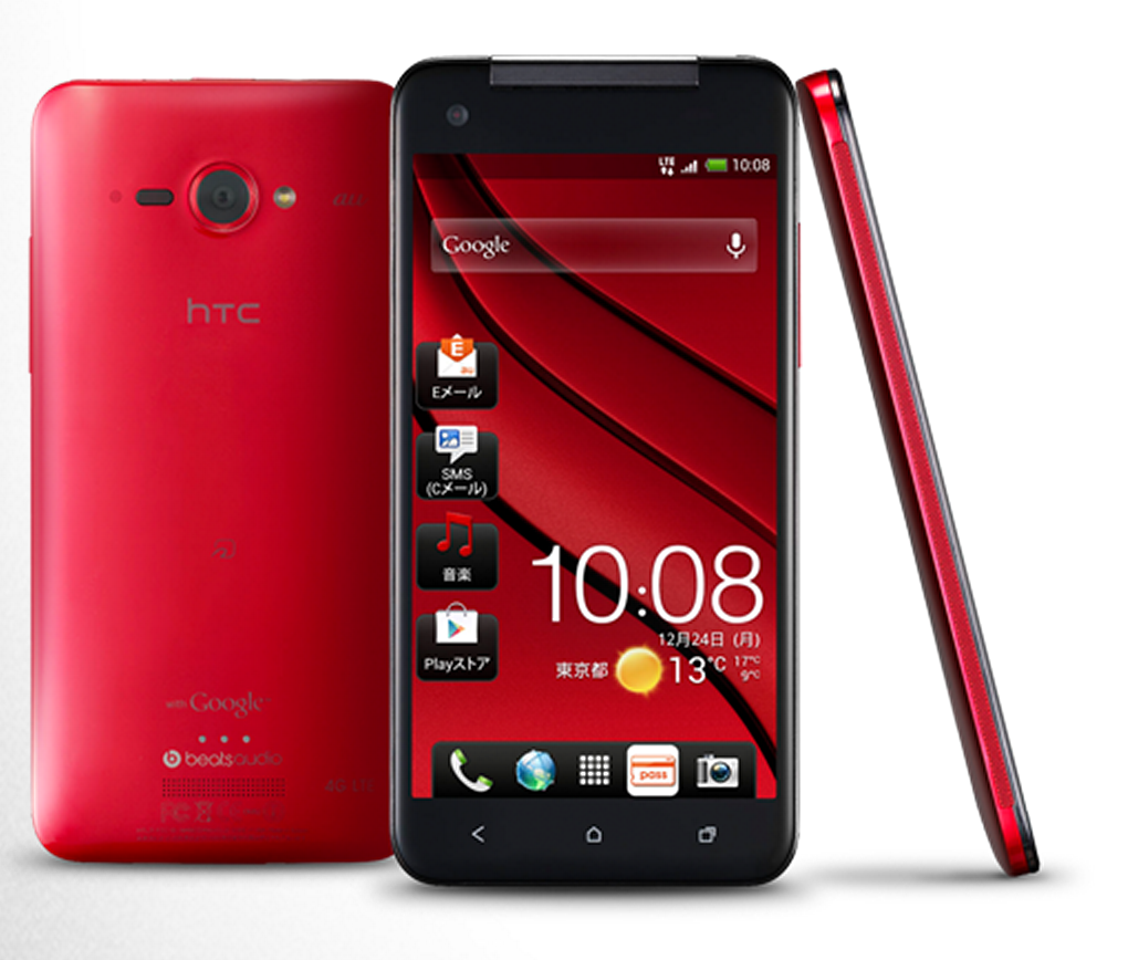 HTC Butterfly Featured