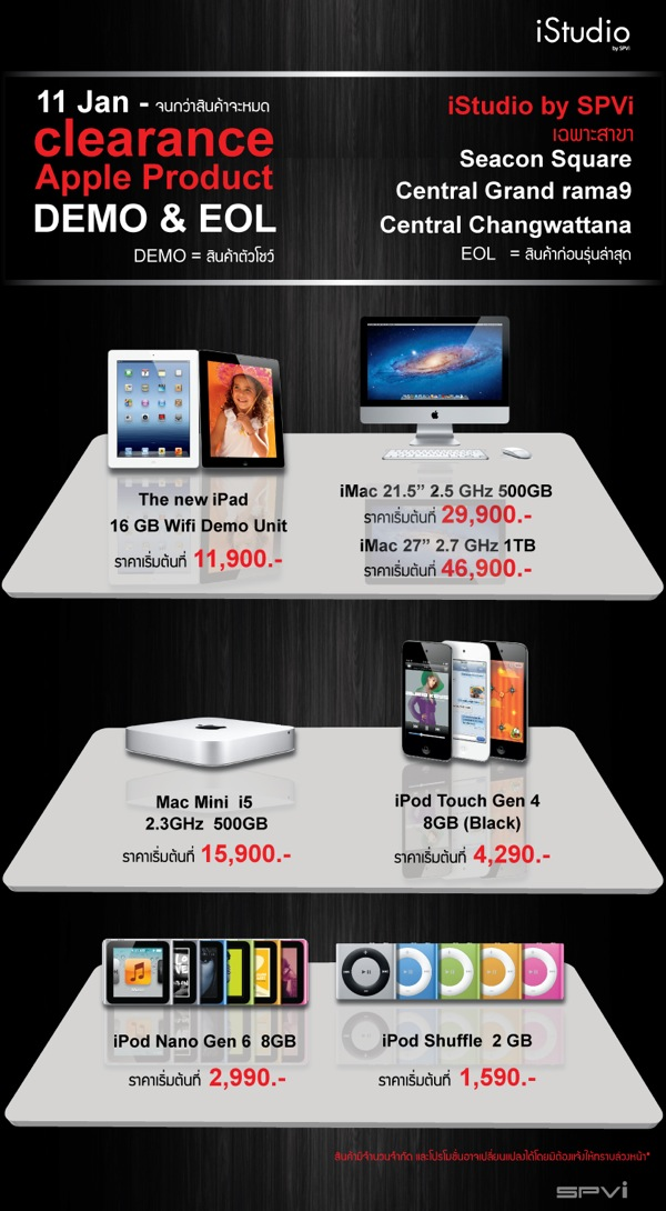 Promotion-iStudio-by-SPVi-Clearance-Sale-Apple-Product-Demo-and-EOL-Jan-2013-full