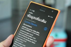 Review-Lumia-730_AppDisqus46-610x406
