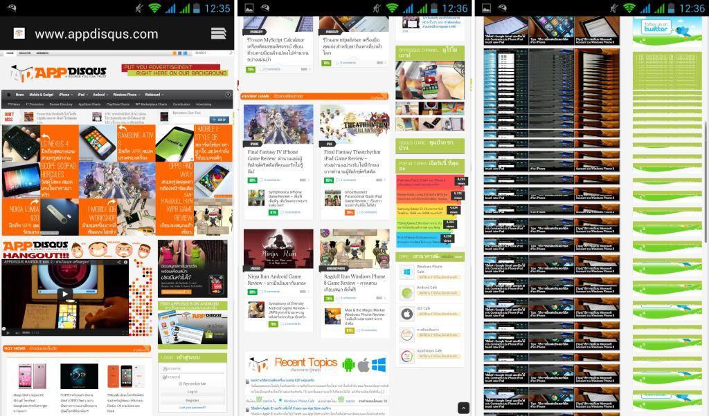 Screenshot_2013-01-23-12-35-53