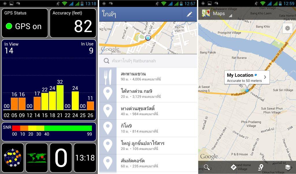 Screenshot_2013-01-23-13-18-08