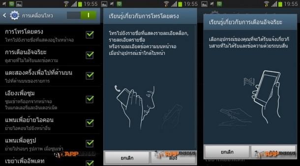 Screenshot_2013-01-29-19-55-41