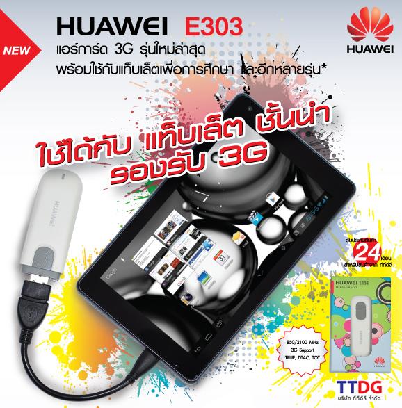TTDG-e303-cre_edit_23_icon