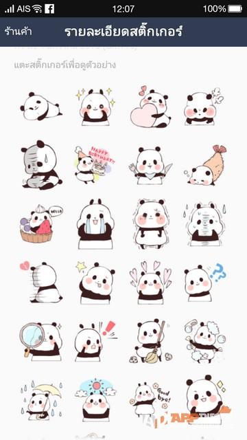 line sticker free mya 02