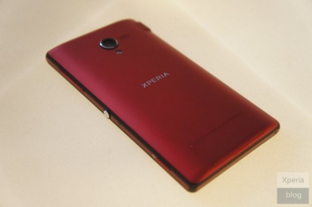 red-xperia-zl-spotted-wild-0