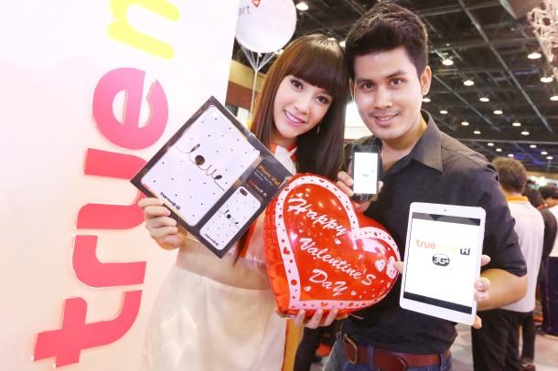 Truemove H Valentine 2013 iPhone 5 and iPad Mini Couple