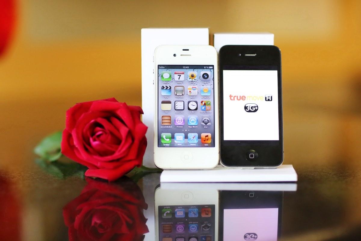 Truemove H Valentine 2013 iPhone 5 and iPad Mini
