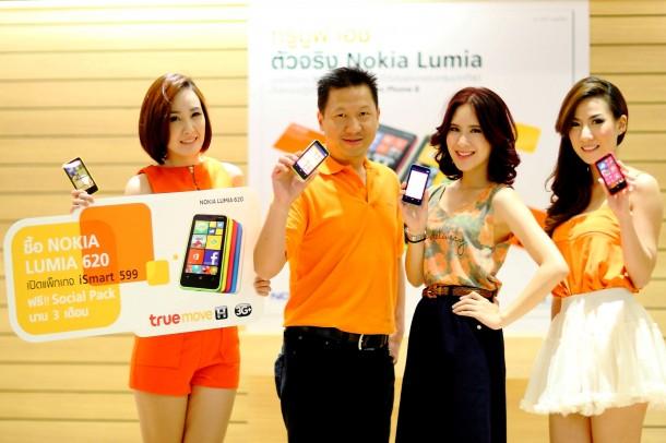 Nokia 620 TMH TME2013
