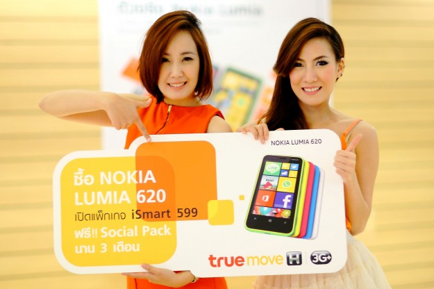 Nokia 620 TMH pretty TME 2012