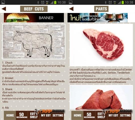beef lover 3