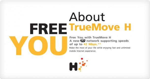 Truemove-H 2013 February Promotion