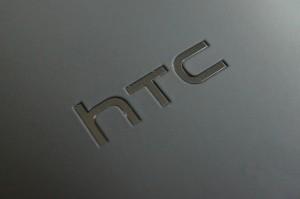 htc-logo1-650x432