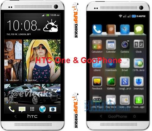 htc_one goo phone