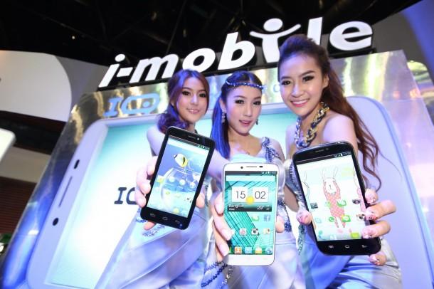 i-mobile_แนวนอน