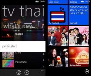 TV thailand application windows phone