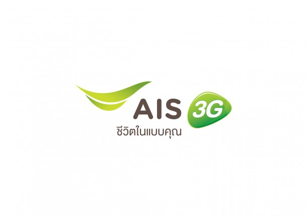 FINAL corporate AIS3G logo