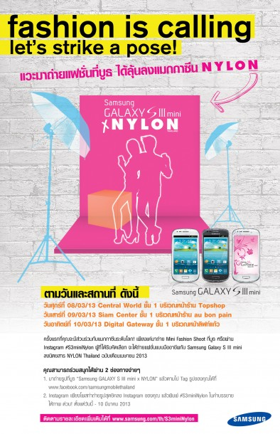 Samsung with NYON free Samsung Galaxy SIII Mini Poster