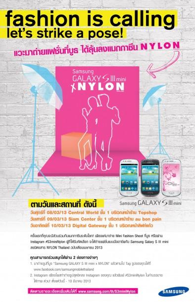Samsung with NYON free Samsung Galaxy SIII Mini Poster