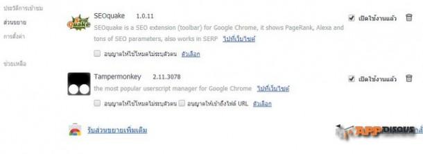 Google Play 013