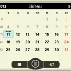 chornos calendar windows phone 1