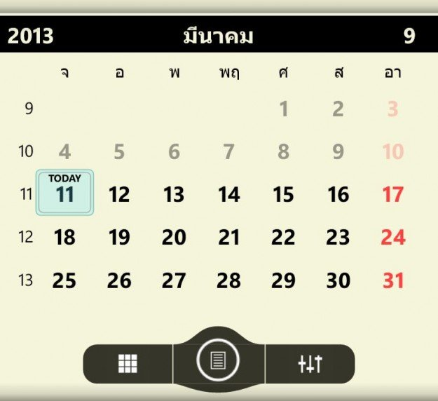 chornos calendar windows phone 1