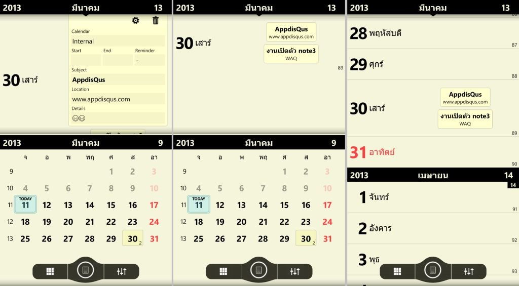 chornos calendar windows phone 3