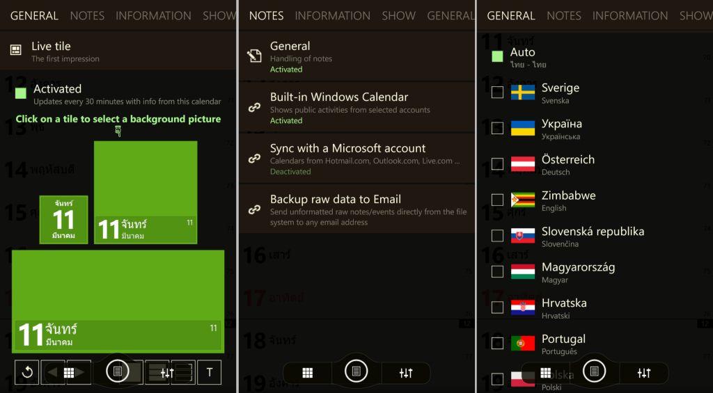chornos calendar windows phone 4