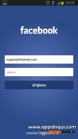 Facebook home com