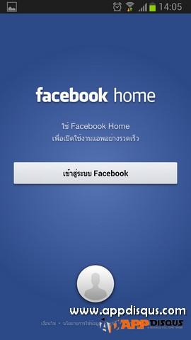 รีวิว แนะนำ แอพ Facebook home 21