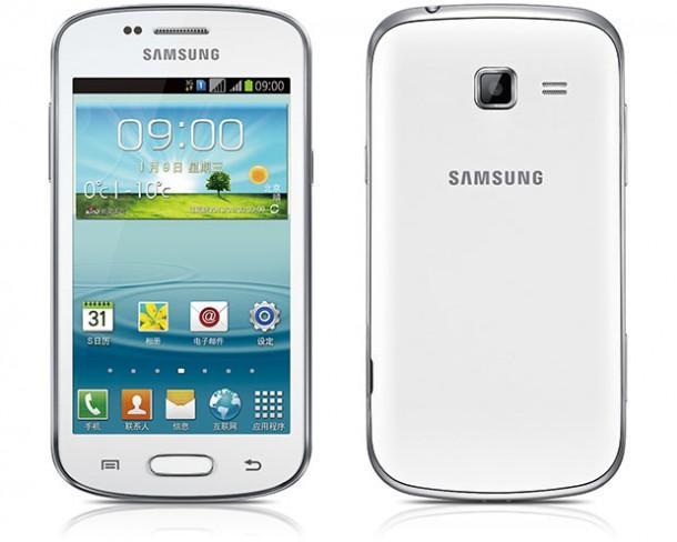 Samsung_Galaxy_Trend_Duos_II