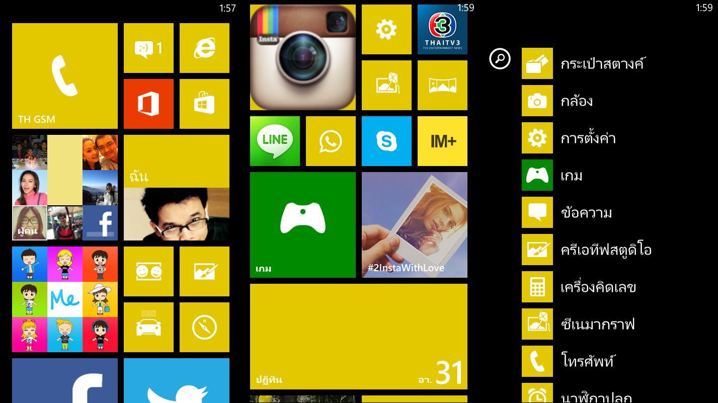 nokia lumia 520 review 2