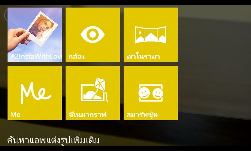 nokia lumia 520 review 3