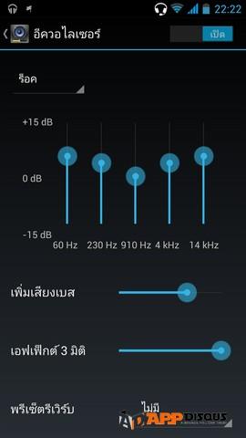 Screenshot_2556-05-21-22-22-24