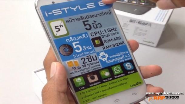 i-mobile i style 8 009