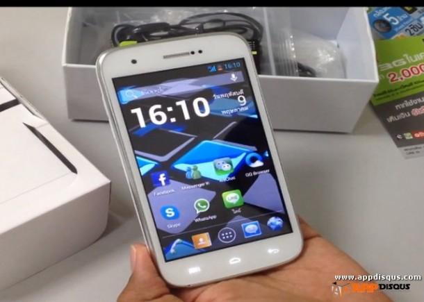 i-mobile i style 8 013