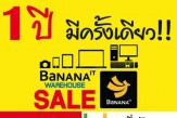 Promotion-BaNANA-IT-Warehouse-Sale-up-to-90-off-Jun.2013