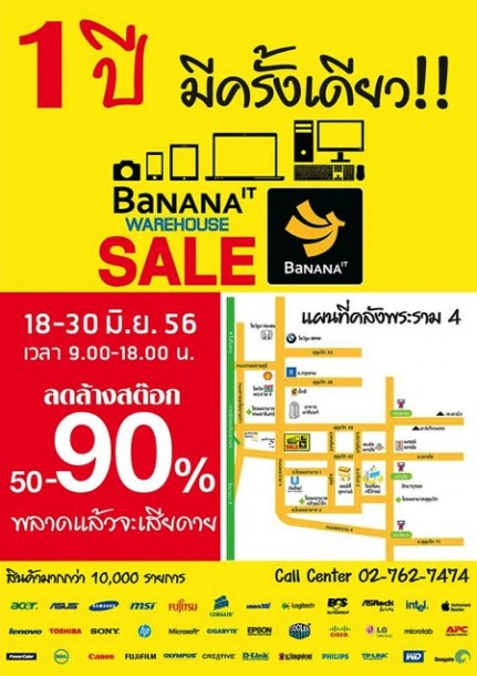 Promotion-BaNANA-IT-Warehouse-Sale-up-to-90-off-Jun.20131