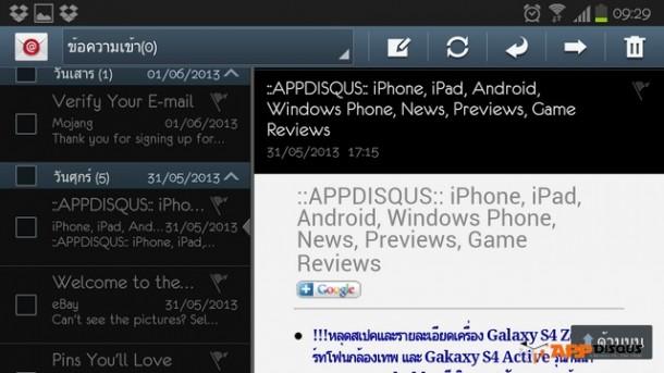 Screenshot_2013-06-03-09-29-39
