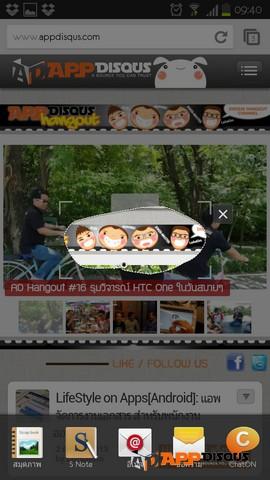 Screenshot_2013-06-03-09-40-45