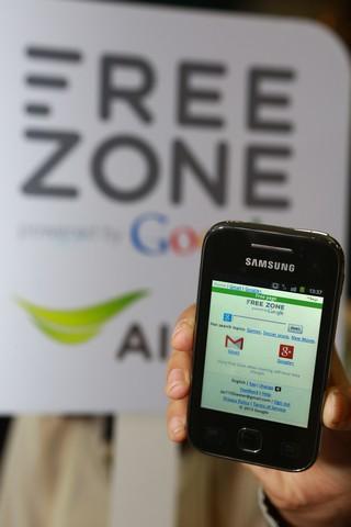 google free zone001