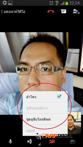 hangout google 018