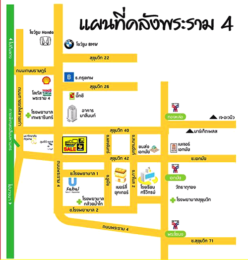 promotion-banana-it-warehouse-sale-up-to-90-off-jun-2013-MAP