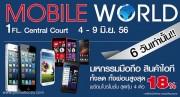 promotion-power-buy-mobile-world-2013-4-9jun-2013-full